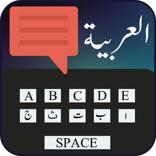 Arabisch Englisch Tastatur-Easy Arabisch tippen