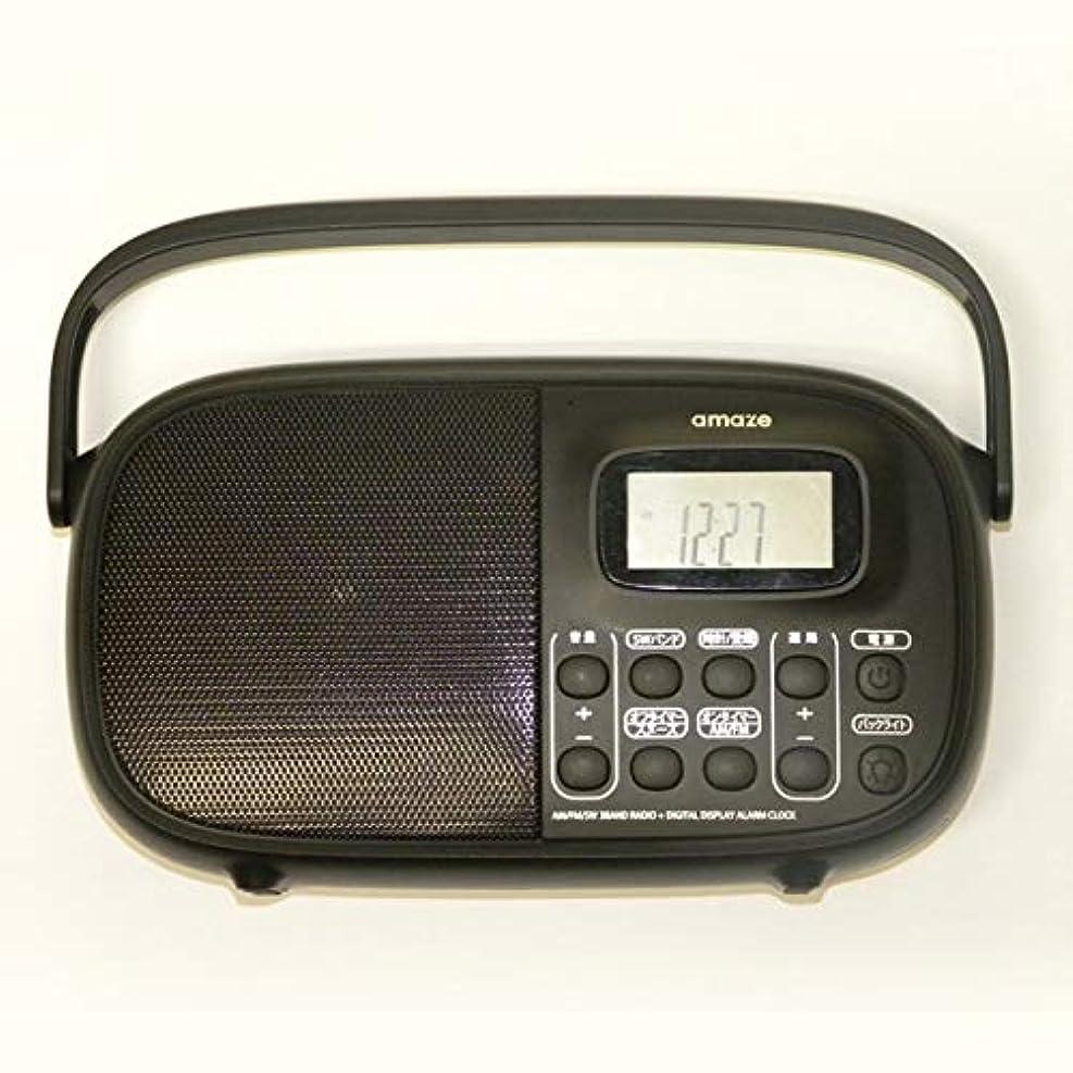 スーパーマーケットミサイル発音する短波放送も聴ける「レトロクラシックラジオ」