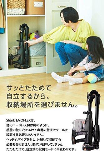 Shark(シャーク)『EVOFLEXS30充電式コードレスクリーナー』
