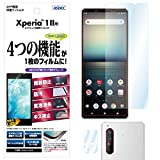 ASDEC Xperia 1 II フィルム グレア 日本製 指紋防止 気泡消失 光沢 ASH-SO51A/Xperia1II SO51A SOG01