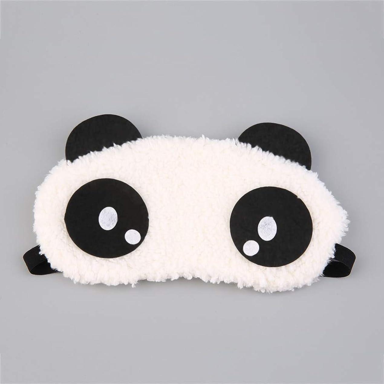 チャンピオンシップ規則性欺くNOTE マスク用睡眠かわいいパンダ睡眠フェイスアイ目隠しアイシェード通気性キッズ女性旅行カバーヘルスケアエイドアイパッチツール
