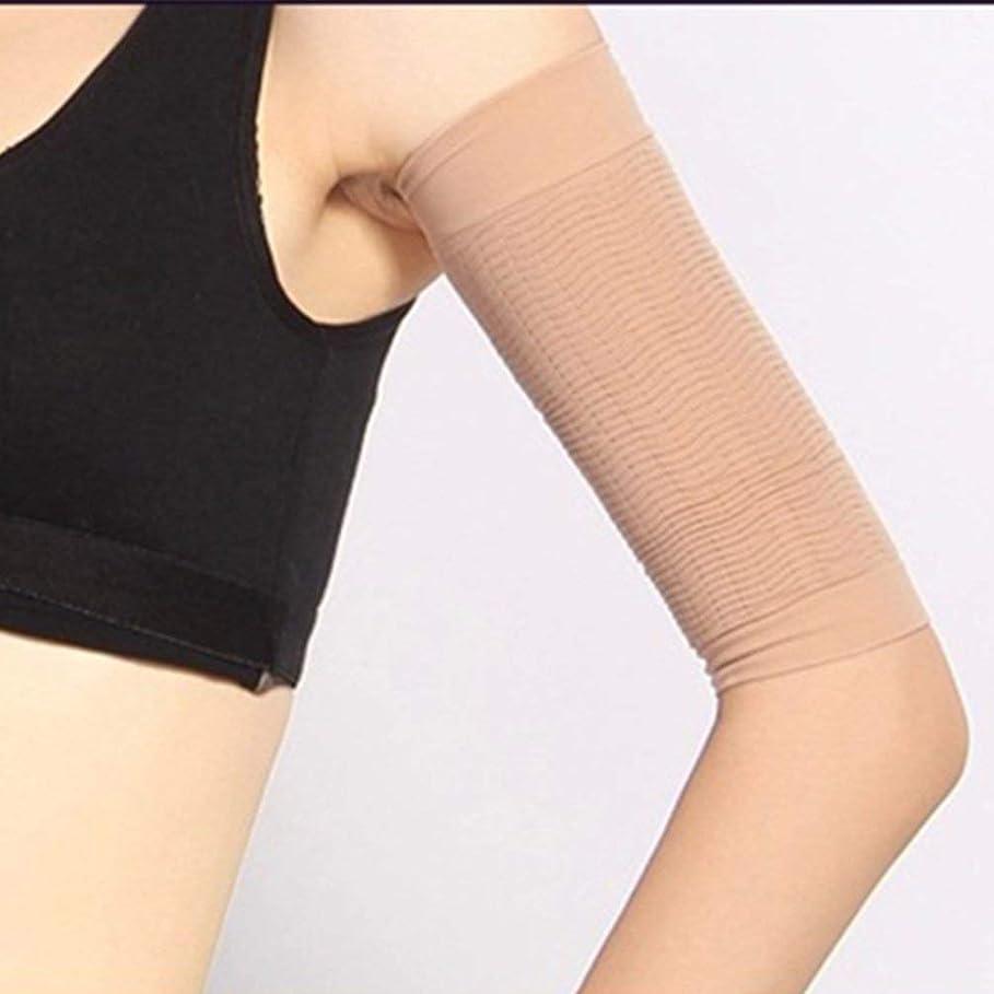 十分ヒューズストライプ1ペア420 D圧縮痩身アームスリーブワークアウトトーニングバーンセルライトシェイパー脂肪燃焼袖用女性 - 肌色