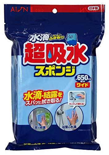 アイオン 超吸水 スポンジ ブロック 水滴ちゃんとふき取り ブルー 最大吸水量 約650ml ワイド 結露対策 日本製 614-B 1個入