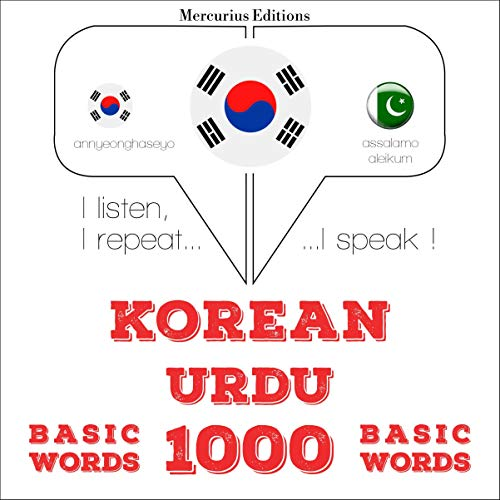 Korean – Urdu. 1000 basic words cover art