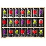 果汁100%ジュース 山形代表 21本ギフトセット(7種)