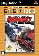 Burnout Dominator (EA:SY! 1980) [Japan Import]