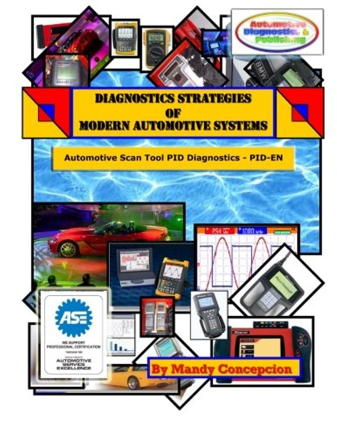 Automotive Scan Tool PID Diagnostics: Diagnostic Strategies of Modern Automotive Systems