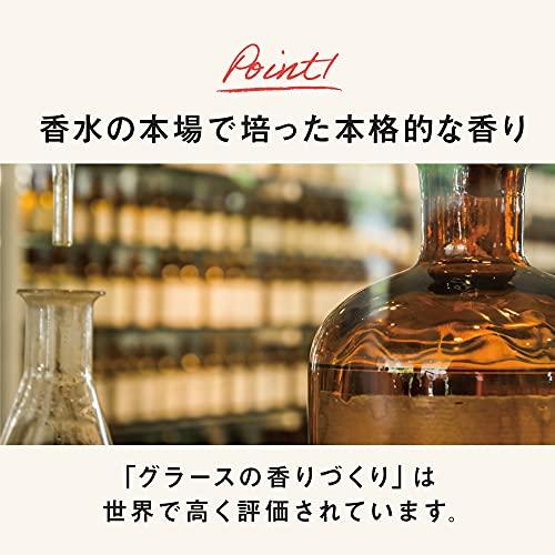 Jeanne Arthes Perfume de vainilla, 100 ml