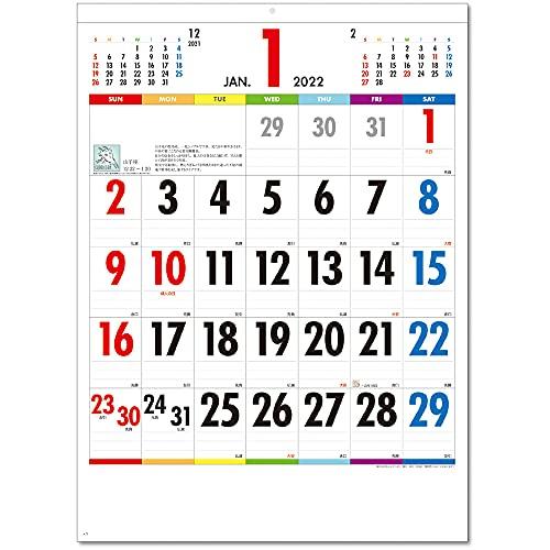 キングコーポレーション 2022年 カレンダー 壁掛け One Week of Seven Colors B3 530×380mm KC20025
