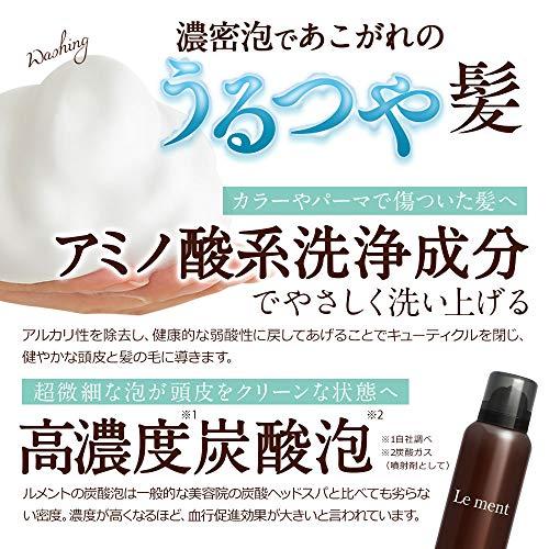Lement-sparklingoilcleansing&shampoo-