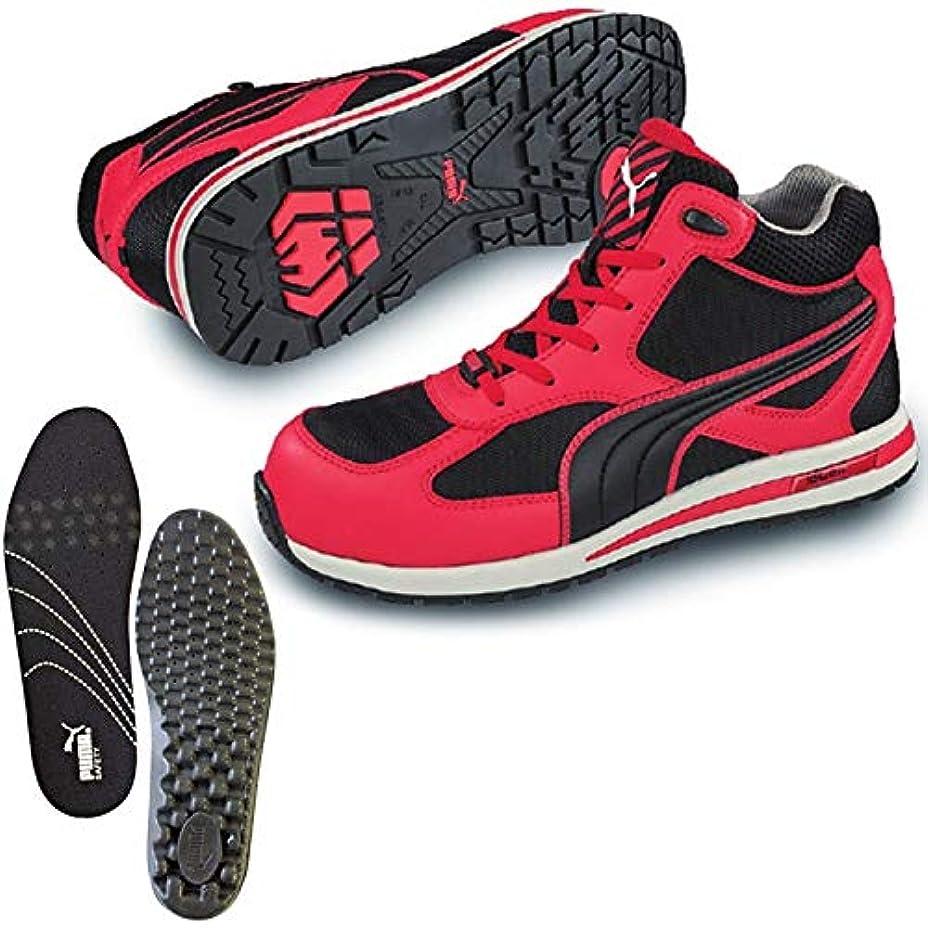 PUMA(プーマ) 安全靴 フルツイスト 27.0cm レッド ミッドカット 中敷き インソール付セット 63.201.0