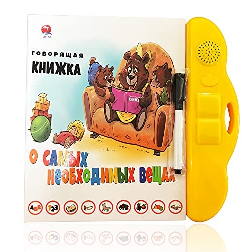 MINMEER Russian Alphabet Toys for Kids, Letters & Words & Music...
