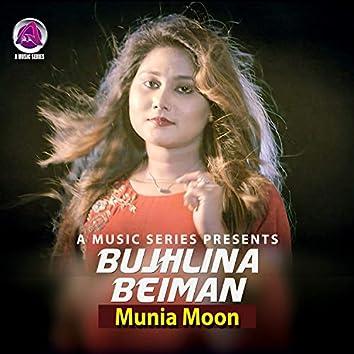 Bujhlina Beiman
