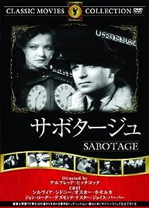 サボタージュ (1936年)