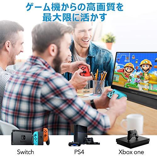 51BolpqQslL-モバイルディスプレイ「Lepow Z1」をレビュー!15.6インチで2万円以下