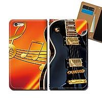 Galaxy A21 UQ mobile SCV49 ケース スマホケース 手帳型 ベルトなし 音楽 楽器 バンド 演奏 ギター 手帳ケース カバー バンドなし マグネット式 バンドレス EB315030115002