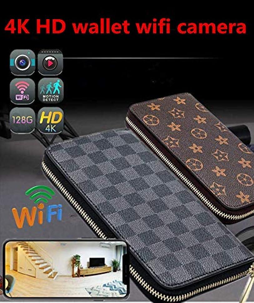 急性徹底実行小型カメラ財布 スパイカメラ wifi 4k 高画質長時間録画隠しカメラ