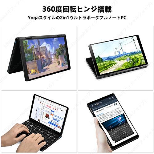 51Bos4v0TfL-GeekbuyingでCore i3-10110Y搭載の「OneMix 3S Plus」が販売開始[PR]