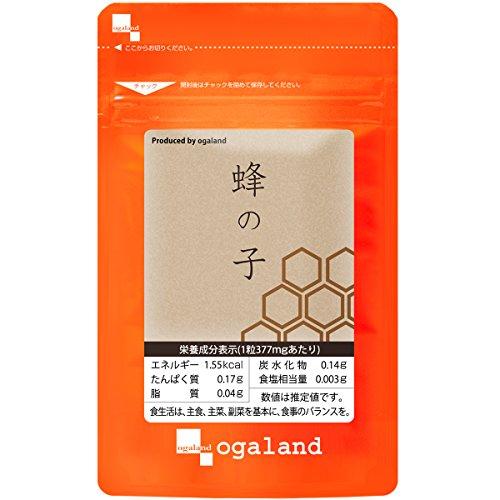 オーガランド(ogaland) 蜂の子 (30カプセル/約1ヶ月分) はちのこ サプリメント (栄養/健康サポート) ローヤルゼリー 国産 必須アミノ酸 ミネラル