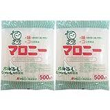 マロニー 袋500g [5004]