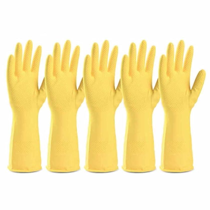 かわいらしいモネ複雑使い捨て手袋 食品グレードラテックス滑り止め耐久手袋キッチン多機能防水油手袋 (Color : Yellow)