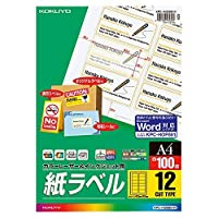 コクヨ ラベルシート ワープロ用フィルムラベル B4 透明 ツヤ消し 10枚 タイ-2200 Japan