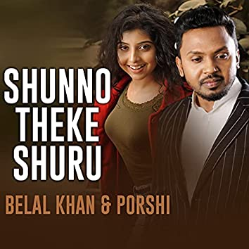 Shunno Theke Shuru