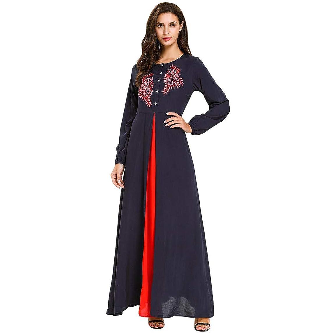 Muslim Dress for Women Robe Open Abaya Long Sleeve Arabic Long Dress Islamic Muslim Middle Eastern Clothing CapsA