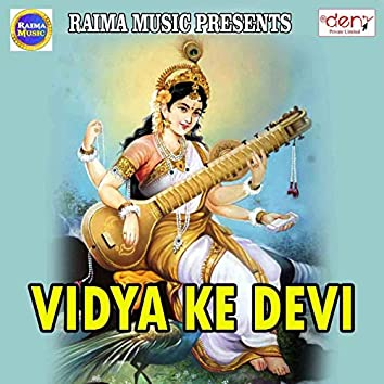 Vidya Ke Devi