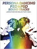 【Amazon.co.jp限定】ペルソナダンシング 『P3D』 & 『P5D』 サウンドトラック −ADVANCED CD COLLECTOR'S BOX- [初回限定生産盤] [6CD + Blu-ray] (Amazon.co.jp限定W特典 : キャンバストートバッグ および メガジャケ 付)