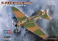 ホビーボス 1/72 エアクラフトシリーズ IL-2M3 シュトゥルモビィク プラモデル