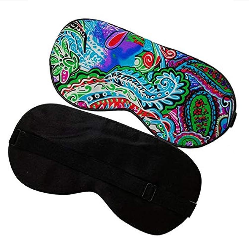 笑いリハーサル日付注:純粋なシルクの睡眠アイマスク花柄両側アイシェードアイカバーソフト目隠し旅行リラックス補助調整可能な小型