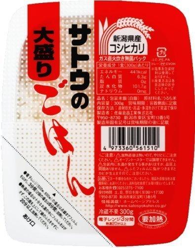 佐藤食品 サトウのごはん 新潟県産コシヒカリ大盛 300g×24パック入り