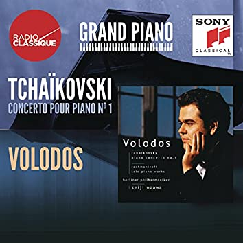 Tchaikovsky: Piano Concerto No. 1 in B-Flat Minor - Rachmaninoff: Piano Works