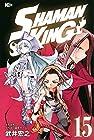KC完結版 SHAMAN KING 第15巻