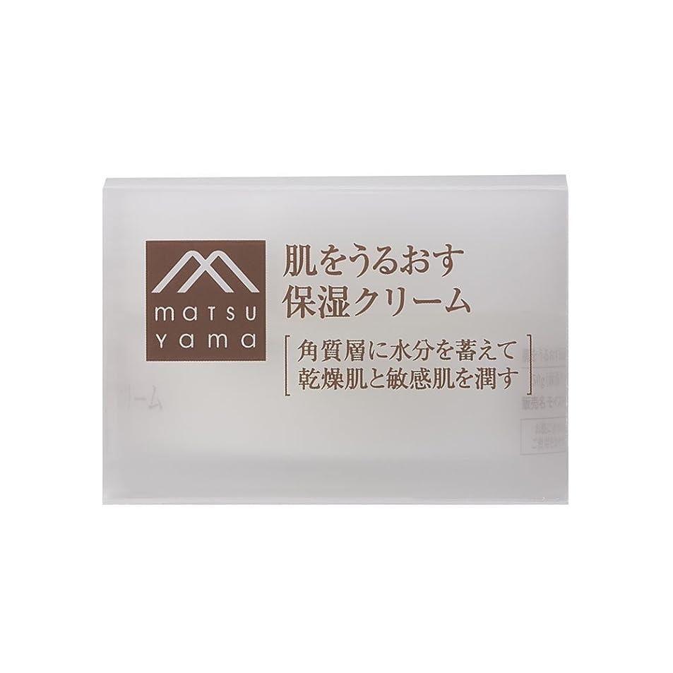 マエストロ部屋を掃除する差し引く肌をうるおす保湿クリーム(クリーム) 濃厚クリーム [乾燥肌 敏感肌]