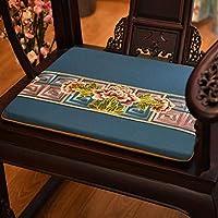椅子用 座布団 中国のローズウッドチェアソファクッション畳床のクッション厚み付けノンスリップチェアクッション窓側の席パッドソフト布団シートクッション (Color : I, Size : 50x50cm(20x20inch))