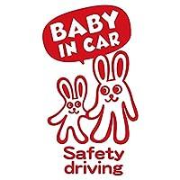 imoninn BABY in car ステッカー 【シンプル版】 No.44 ウサギさん (赤色)