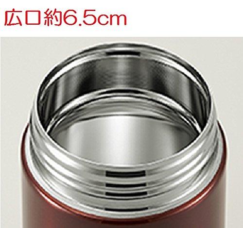 象印(ZOJIRUSHI)ステンレスフードジャー350mlクリームSW-EE35-CC
