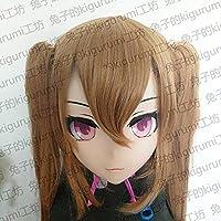 Resin Female Cosplay Kigurumi Mask UMP9樹脂製 フィメールマスク キグルミ 二次元美少女 (フルヘッド)