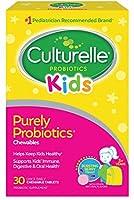 Culturelle Kids Chewables Probiotic Berry Flavor 30 Count [並行輸入品]