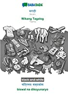 BABADADA black-and-white, Marathi (in devanagari script) - Wikang Tagalog, visual dictionary (in devanagari script) - biswal na diksyunaryo: Marathi (in devanagari script) - Tagalog, visual dictionary