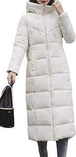 maweisong レディースキルティングフード付きシックプラスサイズピーコックロングパフダウンジャケット