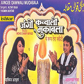 Jungee Qawwali Muqabala