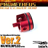 LayLax (ライラクス) PROMETHEUS エアロシリンダーヘッド Ver2 エアガン用アクセサリー