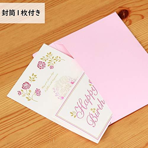 学研ステイフルメッセージカード誕生日カードレーザーポップアップケーキB48067