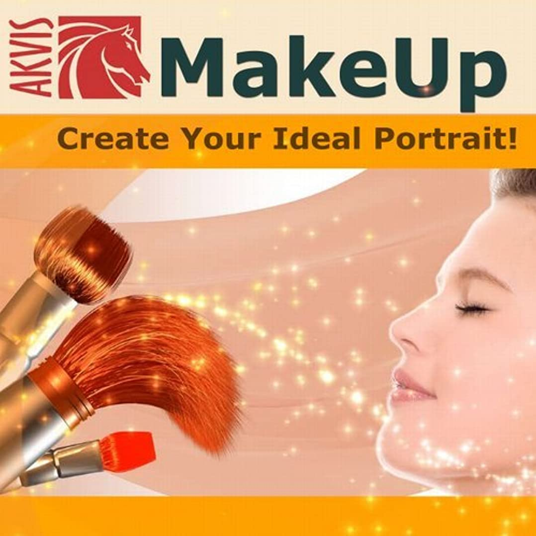 死ベアリングマキシムAKVIS MakeUp for Mac Home スタンドアロン版 [ダウンロード]