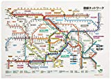 JR東日本 東京近郊路線図クリアファイル 2020