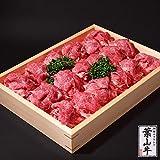 葉山牛切り落としお徳用(500g)