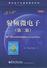 RF Microelectronics - second edition - English version(Chinese Edition)